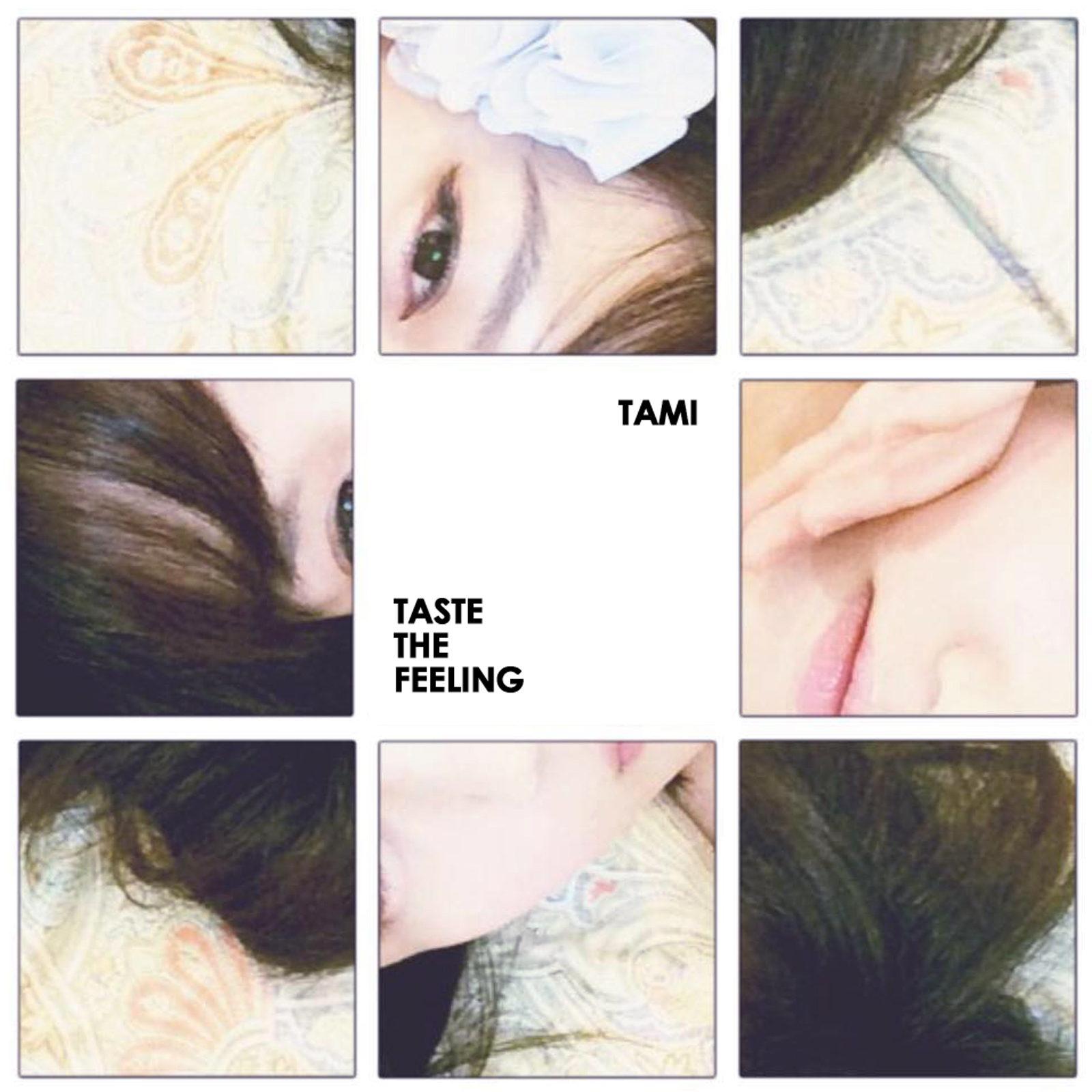 tastethefeeling_jacket